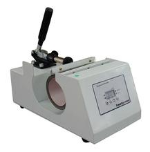 cup sublimation printer machine ST150