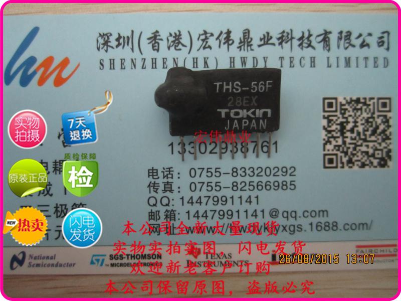 THS-56 THS-56F ZIP7 Brand new original spot can buy direct - SHENZHEN HK HWDY TECH LIMITED store