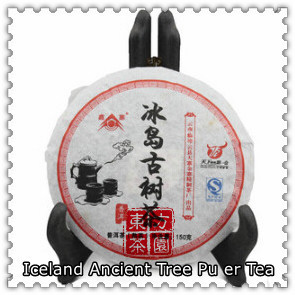 Sales Promotion China Puerh Puer Tea Riped Black Tea Organic Pu er Tea 150g Beauty Healthy