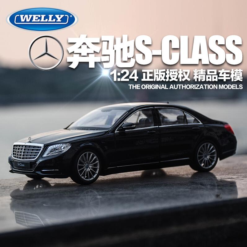 Mercedes Benz Souvenir Shop: Buy Wyly Alloy Volkswagen Santana Welly Model Car Gift