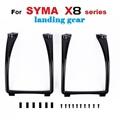 SYMA X8 X8C X8W X8G X8HC X8HW X8HG RC Drone Spare Parts Landing Gear Upgrade Version
