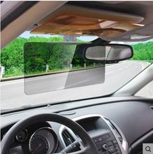 HD Vision Visor Day & Night Visor Easy View HD HD Day Night Vision Flip Down Visor Easy Sun Glare Block View UV As Seen On TV