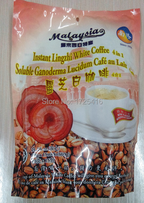 Malaysia Nanlong Ganoderma White 4 in 1 instant coffee 600g free shipping