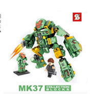 Marvel Super Heroes SY MK38 MK46 MK1 MK25 Captain America Armor Iron Man Mark38 Hulkbuster Building Blocks Compatible with Legoe