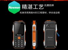 2016 hot sale 100 new original newman V18 three anti smartphone Dustproof cell phone free shipping