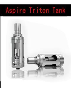 aspire triton tank