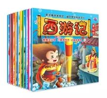 10 pz/set viaggio in occidente for kids children learning hanzi  Con pin yin, grande classico romanzo di letteratura cinese  Libro(China (Mainland))