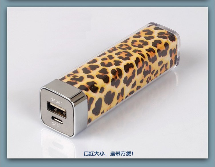 Leopard 2600mah Portable External Battery Pack Charger Power Bank for Apple: Iphone 5 5s 6 6plus Samsung Galaxy S4 and More(China (Mainland))