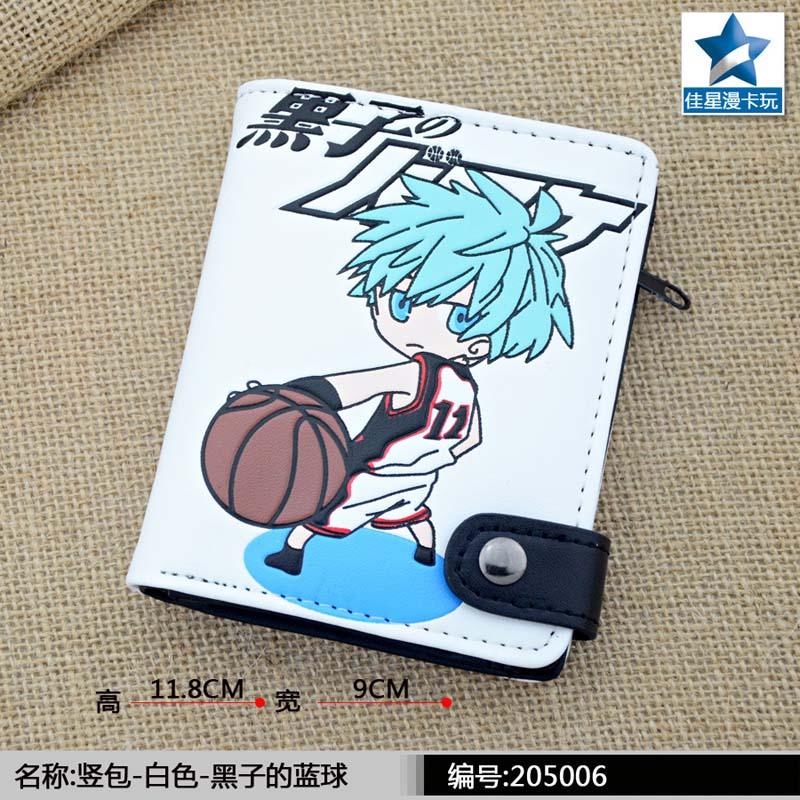 Anime Sunspot Basketball PU White Short Wallet/Kuroko No Basket Purse with Button & Interior Zipper Pocket(China (Mainland))