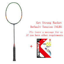 2019 Kawasaki 4U Attack Type Badminton Rackets HONOR S6 30T Carbon Fiber Box Frame Racquet For Amateur Intermediate Players(China)