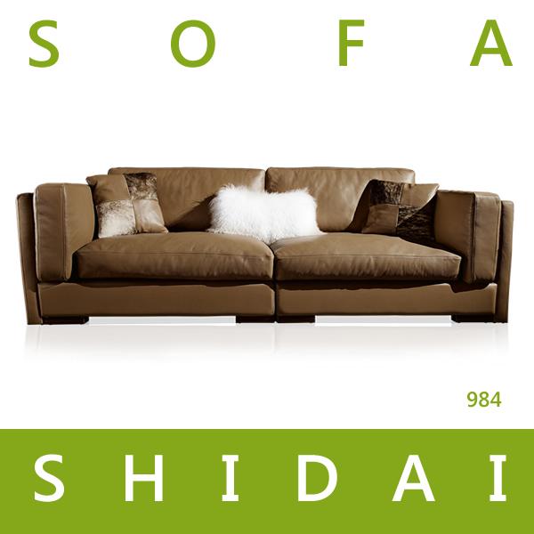 Modern Sofa Set Designs And Prices Leather Sofa Set