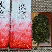 Promotion 130g top grade Chinese Anxi Tieguanyin tea oolong China fujian tie guan yin tea Tikuanyin health care oolong tea bags