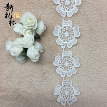 The new fifth leaf sun water soluble lace lace polyester polyester clothing accessories DIY light bar code bar code(China (Mainland))