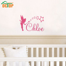 Customized Name Wall Art Decals Magic Wand Fairy Wall Stickers Home Decor For Kids Room(China (Mainland))