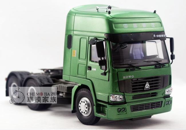 Domestic a7 howo tractor heavy truck model(China (Mainland))
