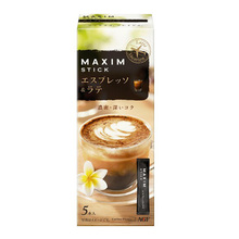 Instant coffee espresso latte 5 bags 70g Free shipping