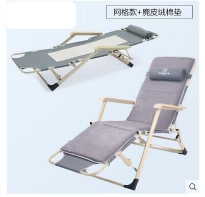 Stainless steel Deck chair folding chair folding bed lunch break the bed chair(China (Mainland))