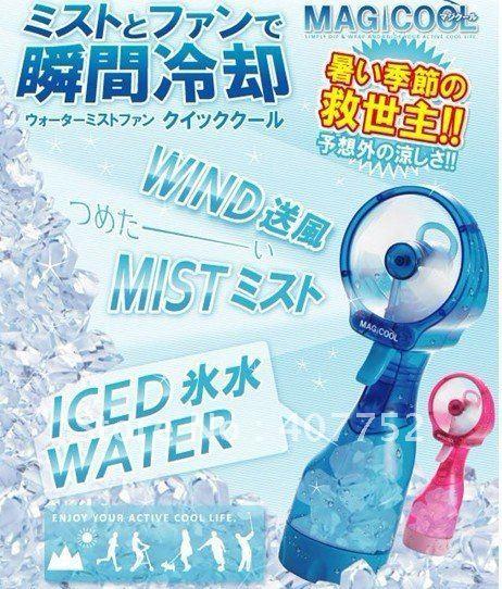 MOQ1pcs Water Spray Fan (blue green yellow purple) Wholesale price 20 piece/lot