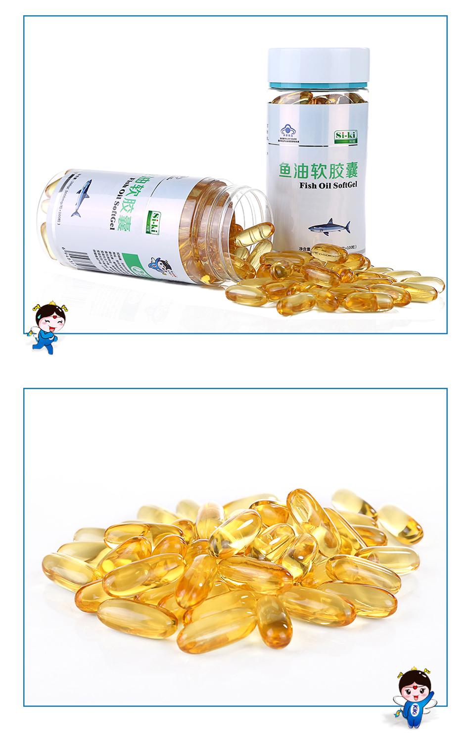 48 bottles / lots omega 3 fish oil softgels for good health