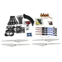 Buy JMT DIY RC Drone Quadrocopter X4M380L Frame Kit QQ Super Motor ESC Props for $64.60 in AliExpress store