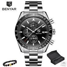 BENYAR 2019 hommes montres haut de gamme marque d'affaires en acier montre à Quartz décontracté étanche mâle montre-bracelet Relogio Masculino(China)
