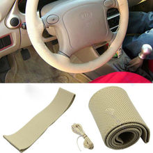 New Fashion Khaki PU Leather DIY Car Steering Wheel Cover With Needle and Thread Free Shipping