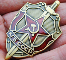 Советский союз кгб медаль военная советский союз агентства национальной безопасности комитета состояние безопасности сумка медаль значок свободная продажа