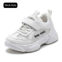 2019 kinderen sport schoenen kids mesh sneakers nieuwe jongens en meisjes casual deodorant ademende schoenen(China)