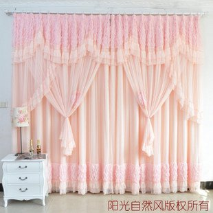 Lace Curtains Custom Curtains Curtains Curtains Pink Curtains Aristocratic Luxury Curtains In