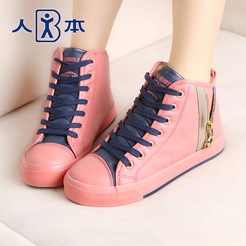 2014 winter female cotton-padded shoes casual side zipper high boots plus velvet fashion thermal women's  -  Memory Shop store