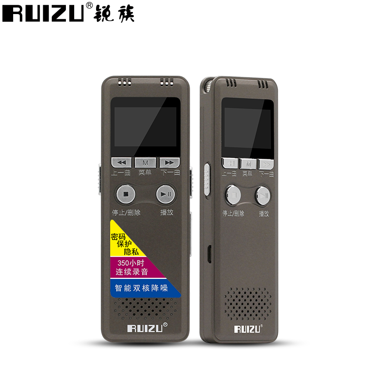 K16 micro professional voice recorder 8g xiangzao mp3 hd player