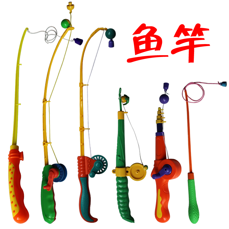 Child fishing rod set magnetic fishing rod plastic toy for Magnetic fishing pole