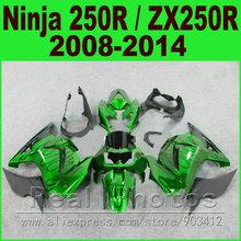 Buy Body kit Kawasaki Ninja 250r Fairings glossy green year 2008 2009 2010 2011 2012 2013 2014 EX250 ZX 250 fairing kits parts R4O7 for $305.04 in AliExpress store