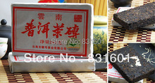 Free shipping promotion 5 years 250g chinese health care ripe brick puer Tea