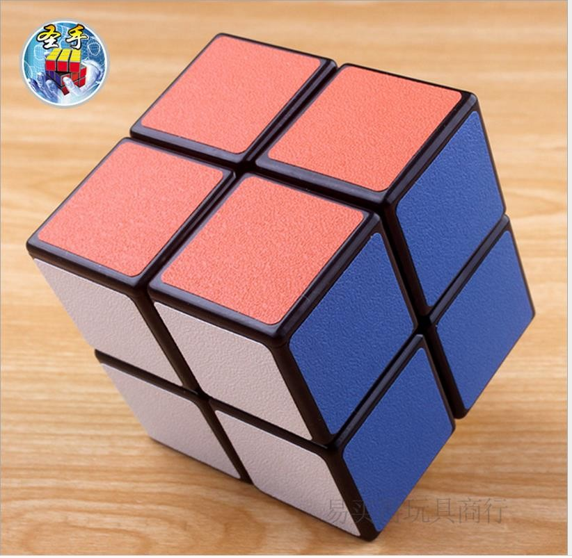 5pcs Yongjun YJ Moyu Yupo 2x2x2 Stickerless Magic Cube Competition Speed Puzzle Cubes Toys For Kids(China (Mainland))
