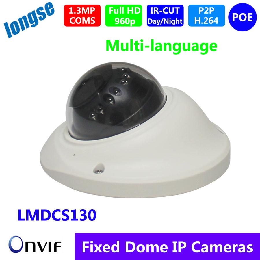 MINI IR Dome Camera,1.3MP 12pcs IR leds IP Dome Camera with POE, ONVIF indoor IR-CUT Night Vision P2P Plug and Play