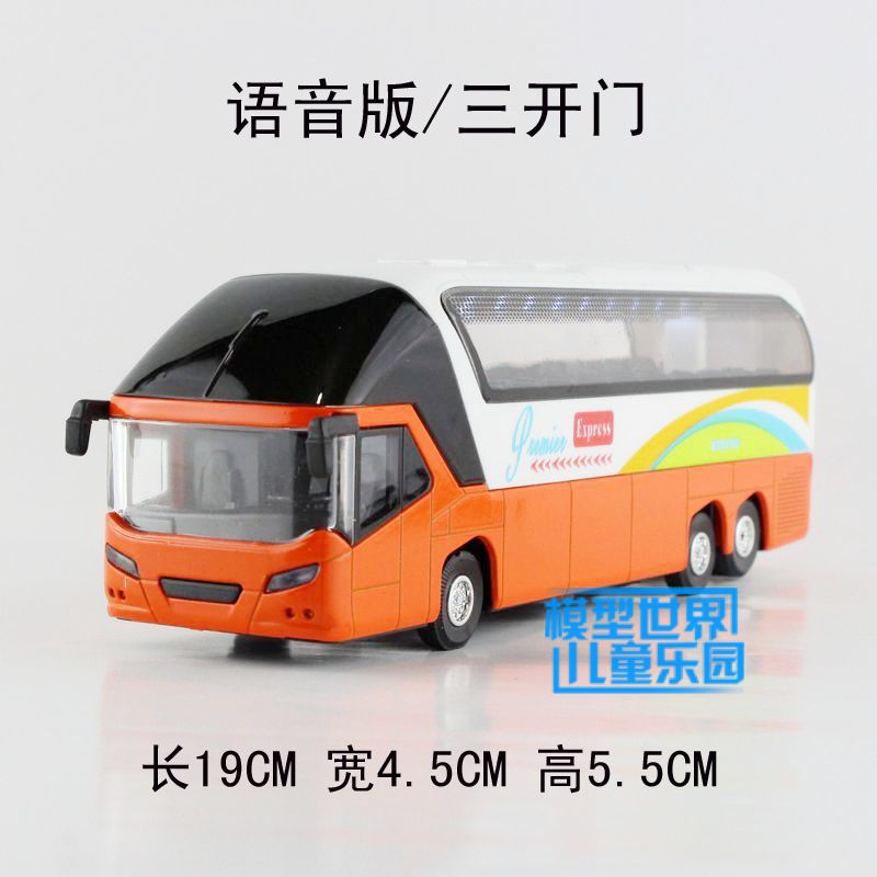 Gift for baby1pc 19cm delicacy luxury travel passenger car Acousto-optic alloy car model home decoration boy children toy(China (Mainland))