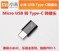 Xiaomi mi3 Rear Camera Back Camera module 100%original replacement repair Parts for Xiaomi mi 3 Phone Freeshipping+Tracking Code