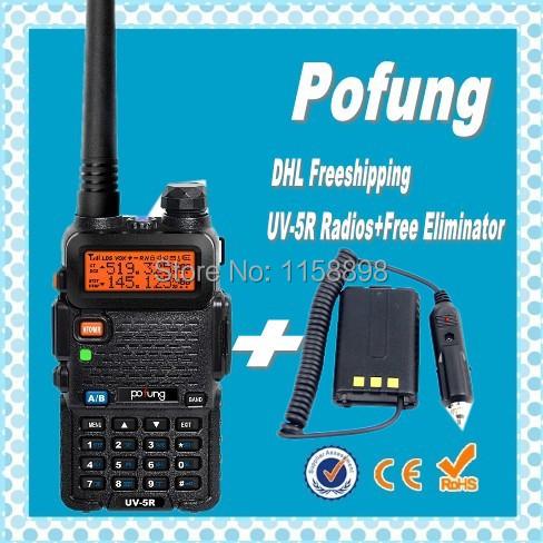DHL Freeship+Pofung uv-5r Dual-Band 5W VHF/UHF Handheld Interphone FM Ham Two-way Radio 10km Walkie Talkie long range+Eliminator(China (Mainland))