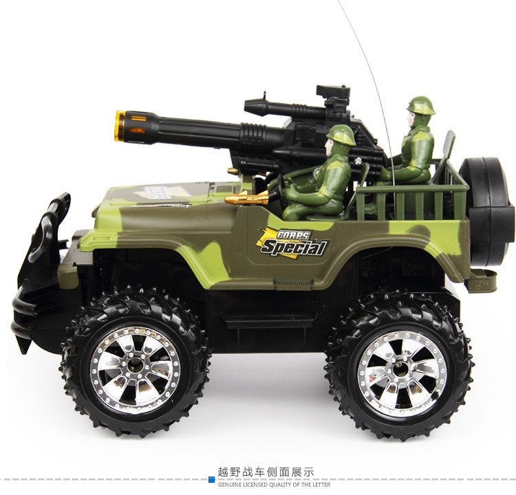 Remote control car suv tank car child holiday gift toys for children