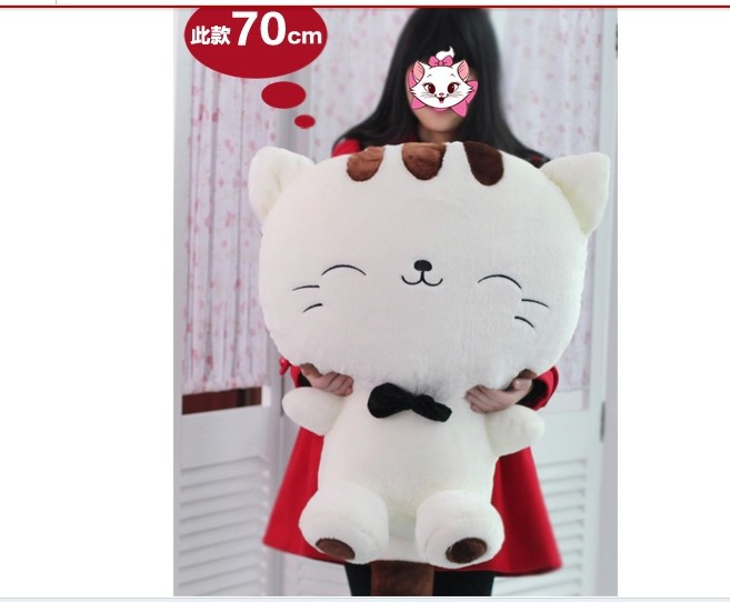 stuffed animal lucky cat tie soft hello kitty white plush toy 70cm about 27 inch doll wt6896(China (Mainland))