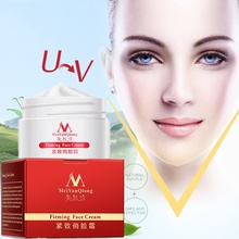 Buy Face Care Deep Cleansing Purifying Peel Black Mud Facial Mask Remove Blackhead Facial Mask Strawberry Nose Acne Remover H1 for $2.90 in AliExpress store