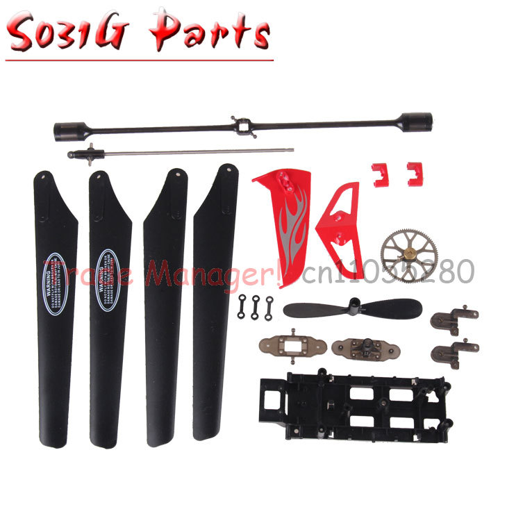 syma s031g Accessories Main blades Tail decoration blades + Replacement Complete Quick Wear parts for s031 rc Helicopter(China (Mainland))