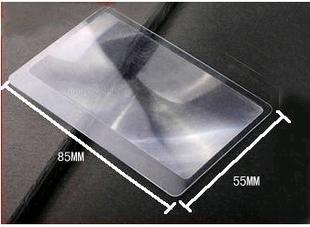 61% Off 30 PCS Fresne Loupe Large Scope Lens Transparent Wallet Credit Card 3 X Magnifier Magnification Magnifying Fresnel LEN(China (Mainland))