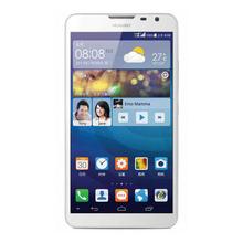 Original Huawei Mate 2 Mobile Phone 4G FDD LTE Android 4.4 Smartphone 6.1'' IPS 1920*1080p Quad Core Kirin 910 2GB RAM 16GB ROM(China (Mainland))