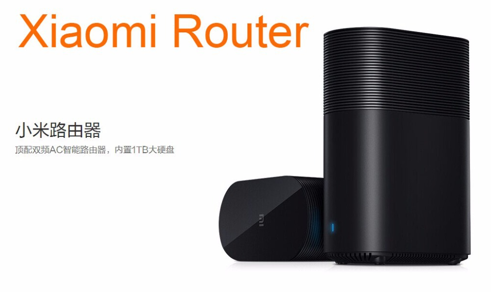 In Stock Original XIAOMI Router MI Router Wifi AC Router 1.7GHz quad-core Snapdragon 600 CPU 1TB Hard disk Fast Speed(China (Mainland))