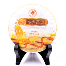 Freeshipping Chenpi Puer cooked tea PUerh tea 100g seven Orange peel Citrus cake tea
