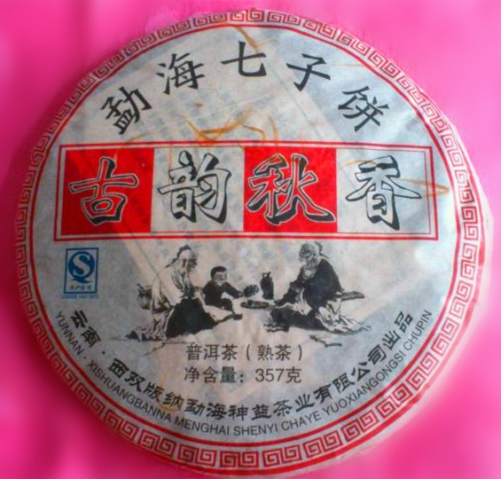 Pu er tea generally seven tea cake 357g premium cooked tea<br><br>Aliexpress