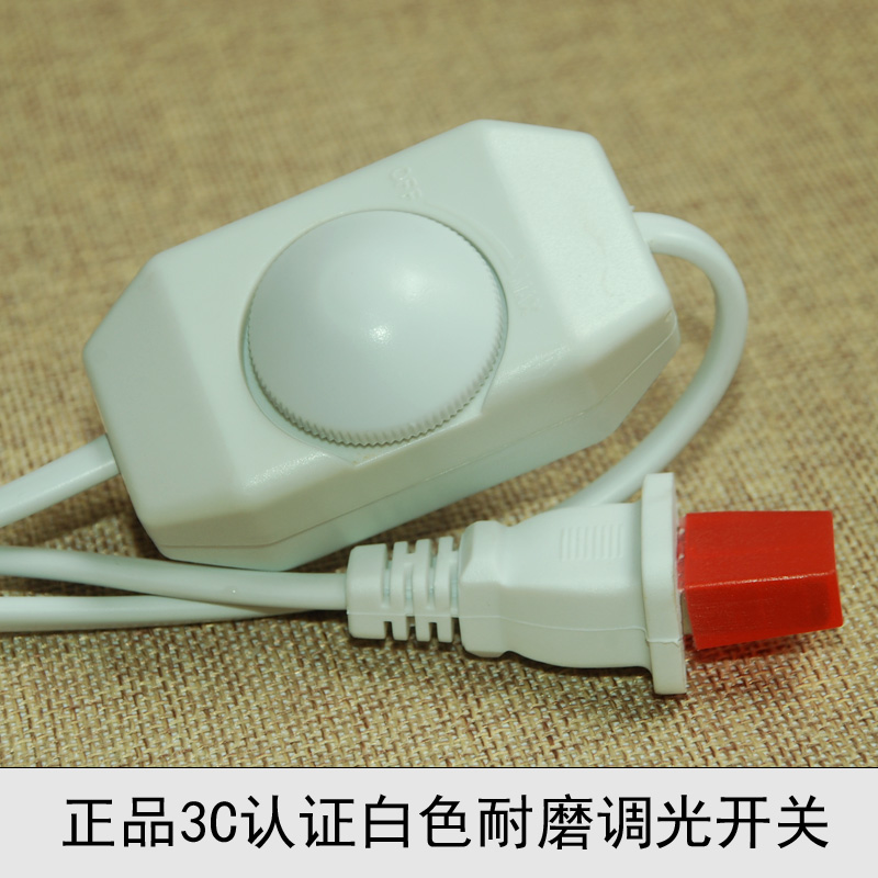 Table Lamp Switch Wiring Switch Cable Table Lamp