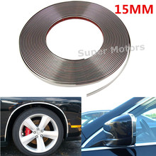 15MM X 5M Chrome Styling Moulding Trim Strip Protect Scratching DIY For Car Mirror Door Switch Dashboard Grille Window Edge Rim(China (Mainland))